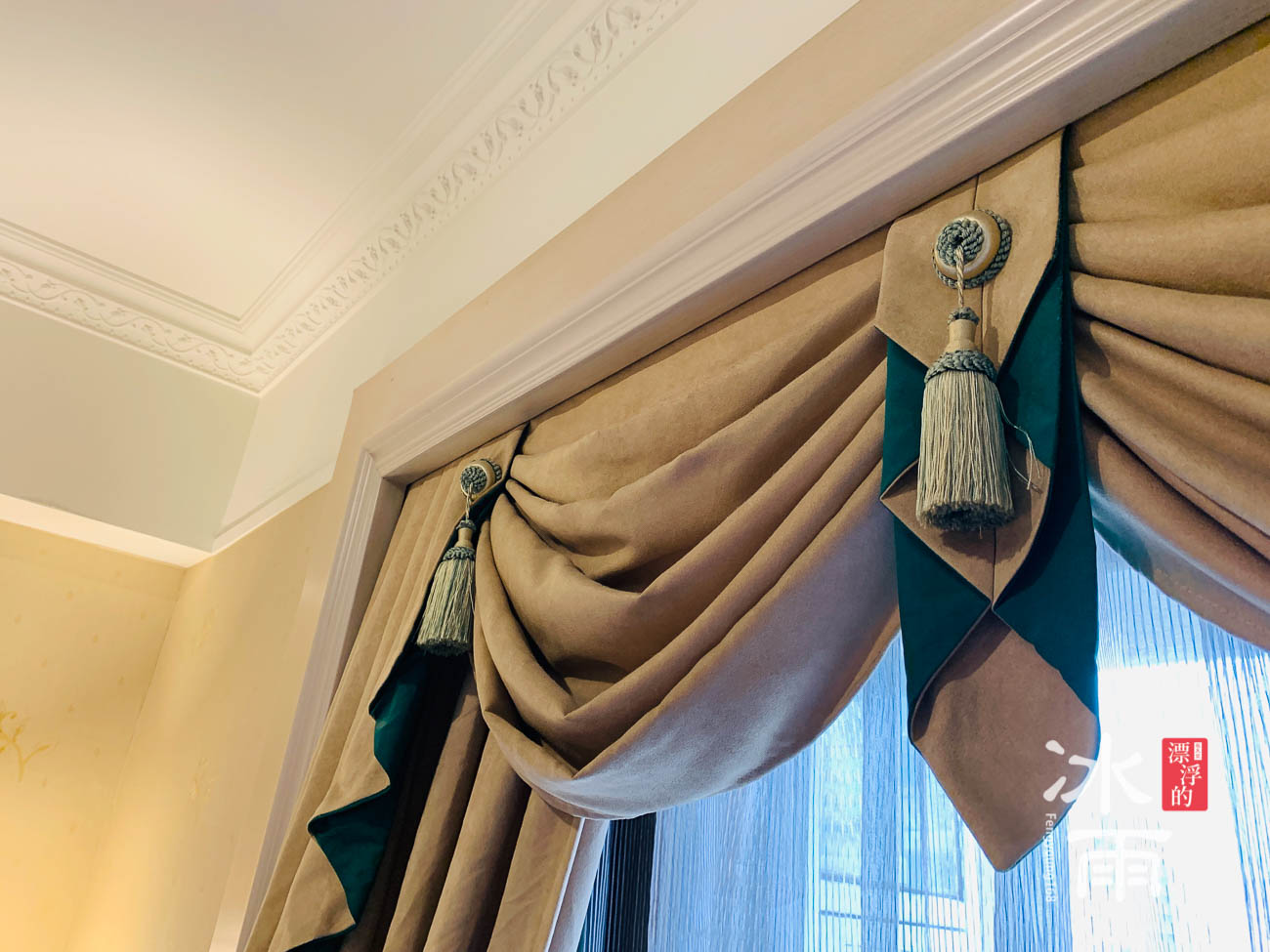 首都大飯店|網美房窗簾