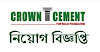 Crown Cement Recent Job Circular