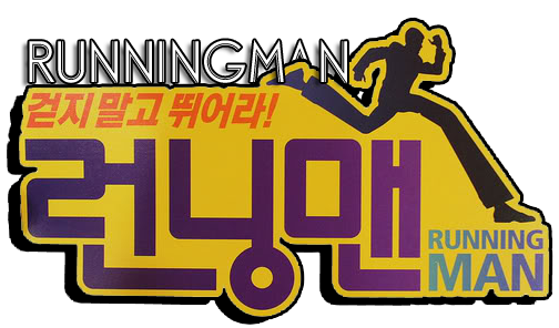 Biopsy Magazine In Praise Of Running Man Civilization S Greatest Reality Show