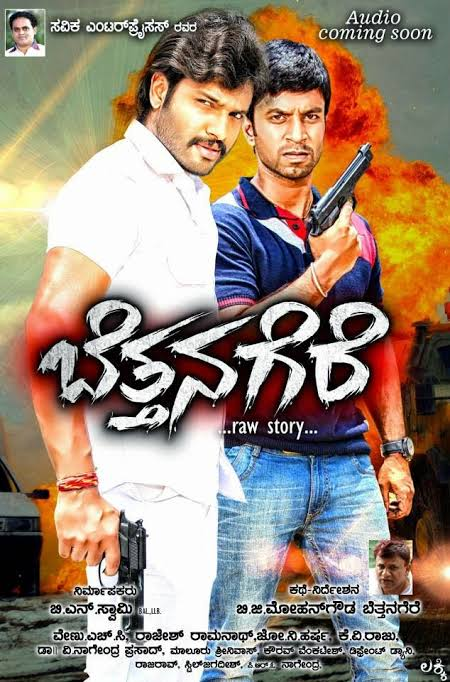 Bettanagere (Aaj Ka Yughandhar) 2019 Hindi Dubbed 720p HDRip 950MB
