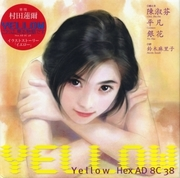 Yellow Hex AD 8C 38 Manga