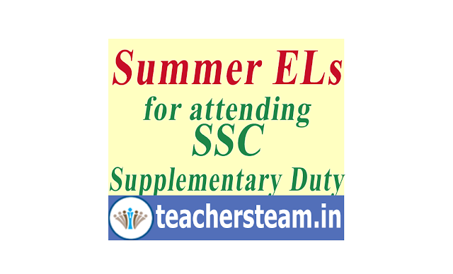 Summer ELs/RLs for attending SSC Supplementary Duty
