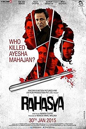 Rahasya 2015 Hindi 720p DVDRip 900mb