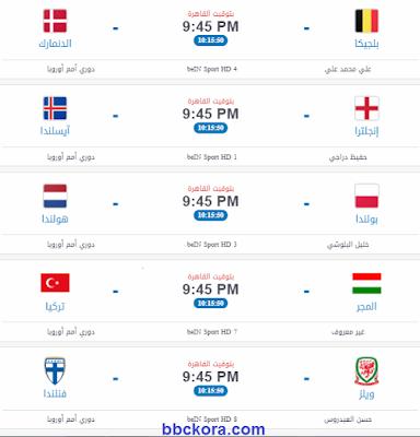 مباريات اليوم بث مباشر والقنوات الناقلة