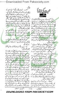 Mohabbat ki ibtada by Ramsha Zeb Online Reading