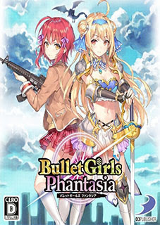Bullet Girls Phantasia PC download