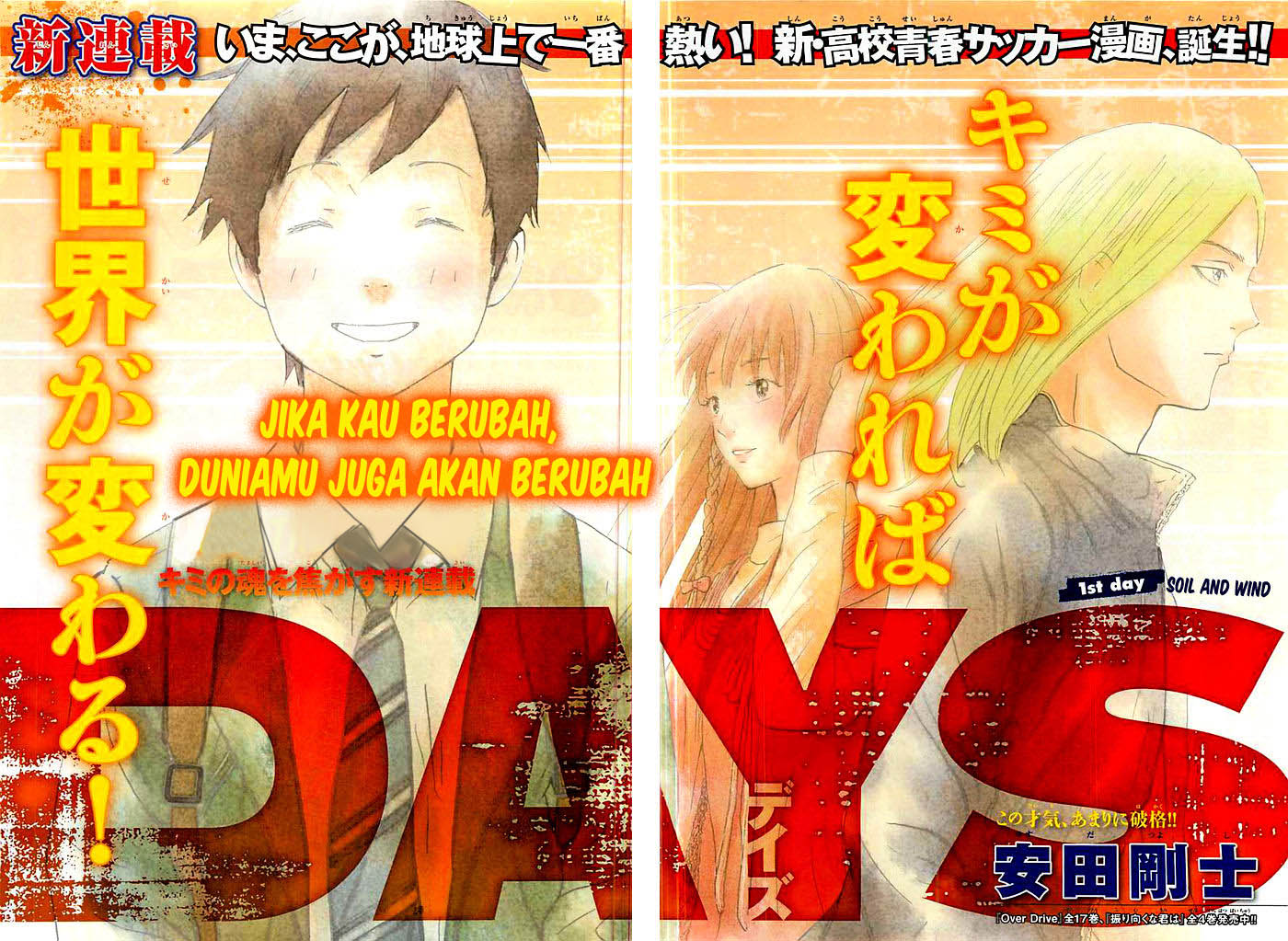Days Chapter 01-3