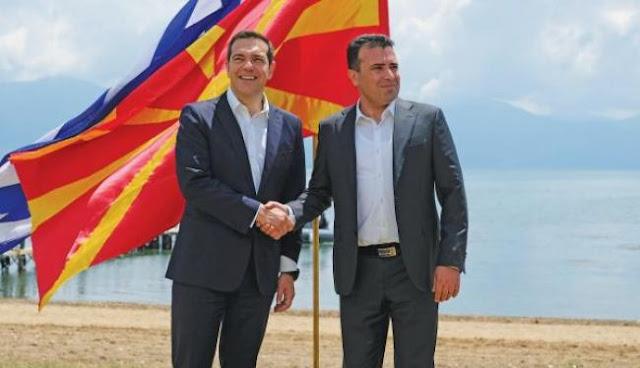 Γιατί η συμφωνία με τα Σκόπια δεν θα πάει στους 180