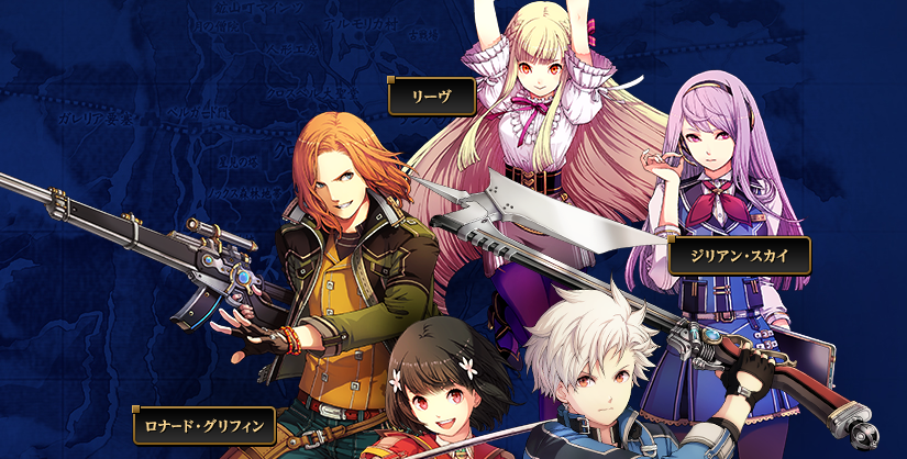 Japanese MMORPG Ranking