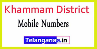 Bayyaram Mandal Sarpanch Wardmumber Mobile Numbers List Part II Khammam District in Telangana State