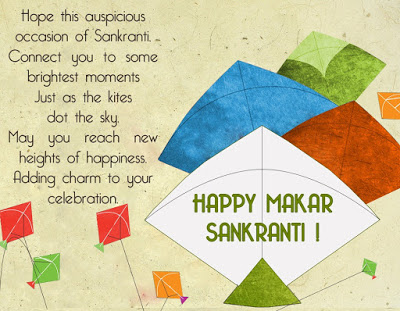 Happy Makar Sankranti 2017 Quotes