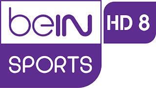 بي ان سبورت 8 بث مباشر اون لاين يوتيوب  bein Sport HD 8 live youtube