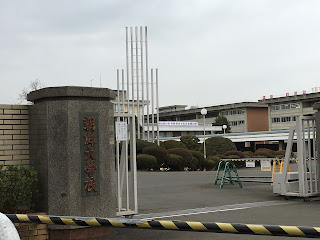 Picture showing the front gate of Japan's only Korean University located in Kodaira City