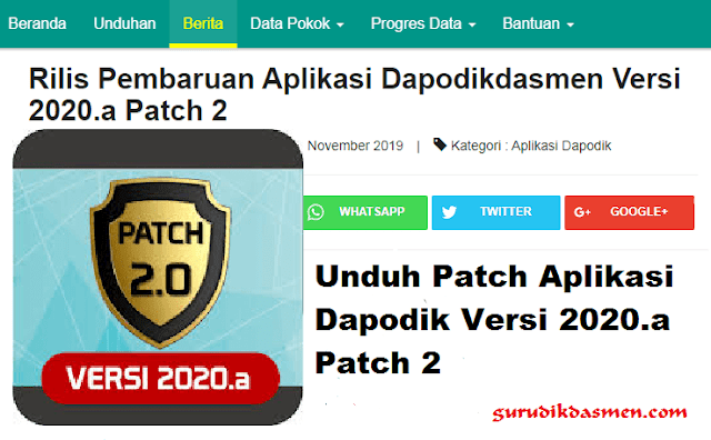 Unduh Patch Aplikasi Dapodik Versi 2020.a Patch 2