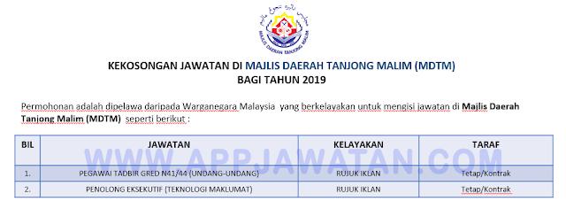 Jawatan Kosong Terkini di Majlis Daerah Tanjong Malim (MDTM).