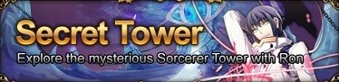 Bloodline Secret Tower Challenge