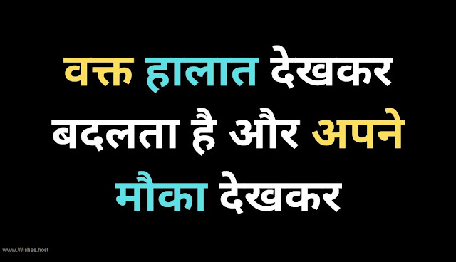heart touching sad love quotes in hindi image
