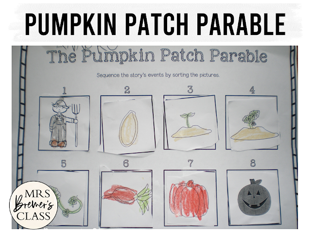 Pumpkin Patch Parable book study companion activities with pocket chart activity and Play Doh mat for Kindergarten. Lots of fun fall themed literacy ideas and standards based guided reading activities. Common Core aligned. #fall #bookstudy #1stgrade #kindergarten #literacy #guidedreading #bookstudies