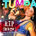 Tumpa (টুম্পা) Lyrics in Bengali | Arob