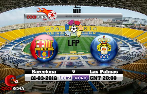 مشاهدة مباراة لاس بالماس وبرشلونة اليوم 1-3-2018 في الدوري الأسباني
