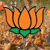 भाजपा ने कानपुर के छह खाली मंडलो में भी बनाए अध्यक्ष