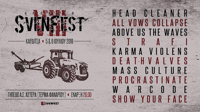 [News] Svenfest 2019 [Vol. 8]
