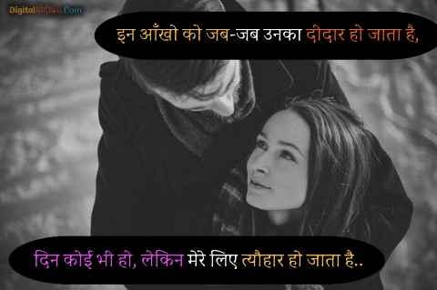 Khubsurti Ki Tareef Shayari