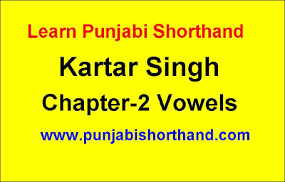 Learn Punjabi Shorthand The Vowels  2 Chapter