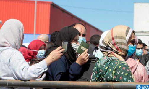 """إطلاق """"طلب عروض مشاريع"""" لفائدة الجمعيات المغربية بالخارج التي تعنى بالشباب المغربي في المهجر"""