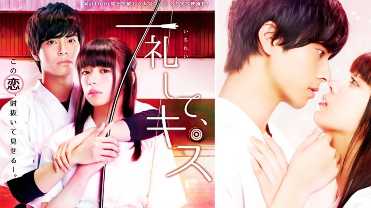 Ichirei Shite Kissu Live Action Movie Subtitle Indonesia