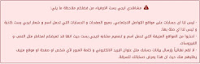 عودة موقع ايجي بست للعمل بعد حجبه منذ أزيد من شهرين من طرف السلطات المصرية.