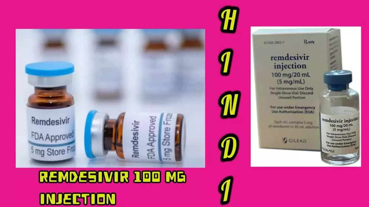 remdesivir uses in hindi | remdesivir injection uses in hindi side effects |