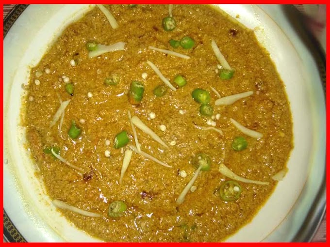 Poppy Seeds Fry Curry | Khashkhash ka Salan Recipe
