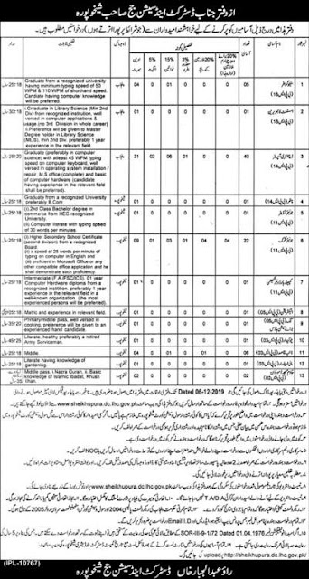 https://www.jobspk.xyz/2019/11/district-and-session-court-sheikhupura-jobs-2019-application-form-download.html