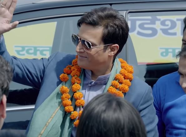 Family of Thakurgan Movie Trailer Out -Starring Jimmy Sheirgill and Mahie Gill