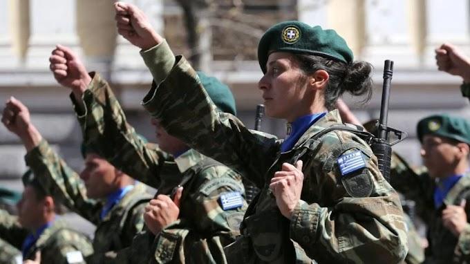 ΣτΕ: Αντισυνταγματικό το ελάχιστο ανάστημα 1,65 για την είσοδο των γυναικών στις στρατιωτικές σχολές