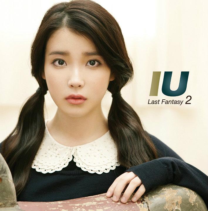 IU - Last Fantasy [Album] (2011) - Asia Collection