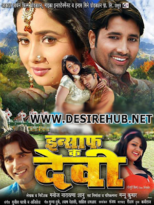 Insaf Ke Devi (2013) Bhojpuri 480p WEBHD 400MB