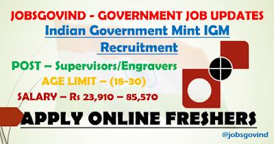 IGM Recruitment 2021