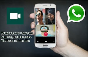 WhatsApp Group Voice Call Or Video Call Update In Hindi