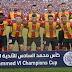 القناة الناقلة لمباراة الترجي الرياضي التونسي