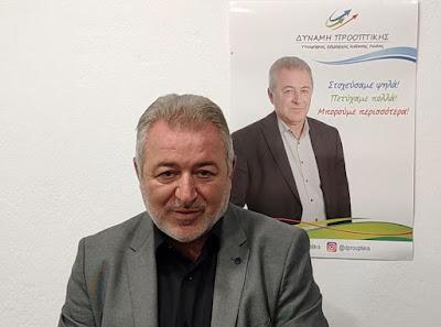 Οι πρώτες δηλώσεις του επανεκλεγέντα Δημάρχου Ηγουμενίτσας κ. Ιωάννη Λώλου (ΒΙΝΤΕΟ)