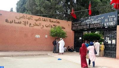 التسجيل في جامعة القاضي عياض بمراكش لطلبة الجدد والقدامى،عبر الإنترنت