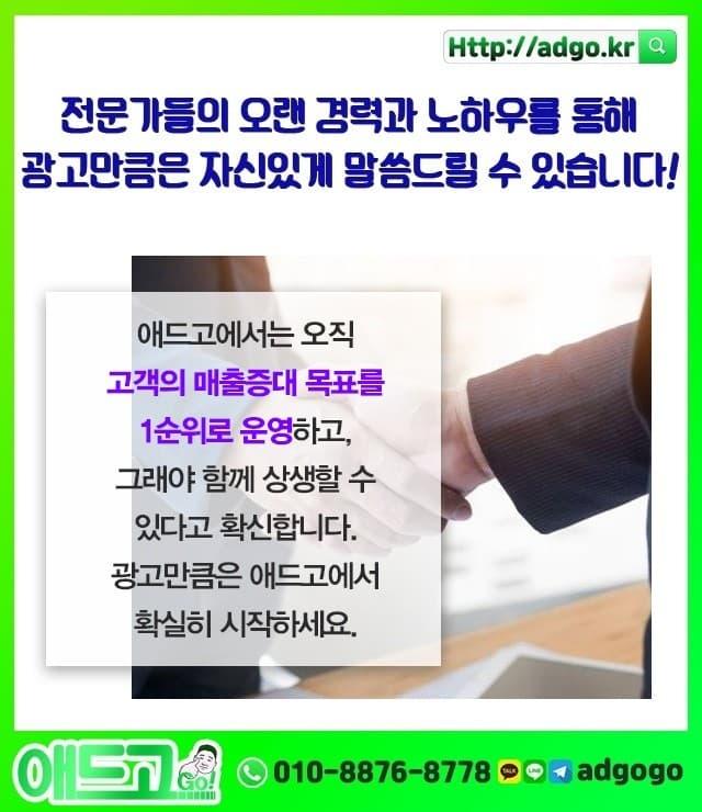 여수페이스북광고