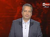 برنامج الحياة اليوم30/3/2017 تامر أمين - المجلس القومى للامومة و الطفولة