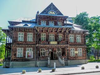 Трускавец, Львовская обл. Вилла «Гопляна». Музей Михаила Биласа