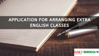 Application for arranging extra English classes