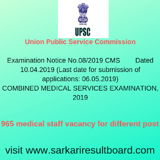 UPSC CMS 2019 | 965 Medical Staff Jobs | Advt - 08/2019-CMS 1