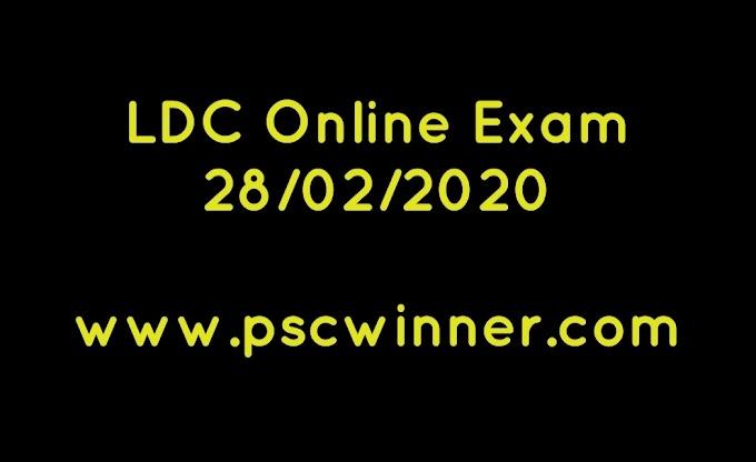 LDC Online Exam 28/02/2020