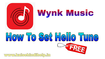 wynk per free how to set caller tune